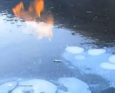 лед горит